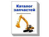 Экскаватор XCMG XCG220LC-7B